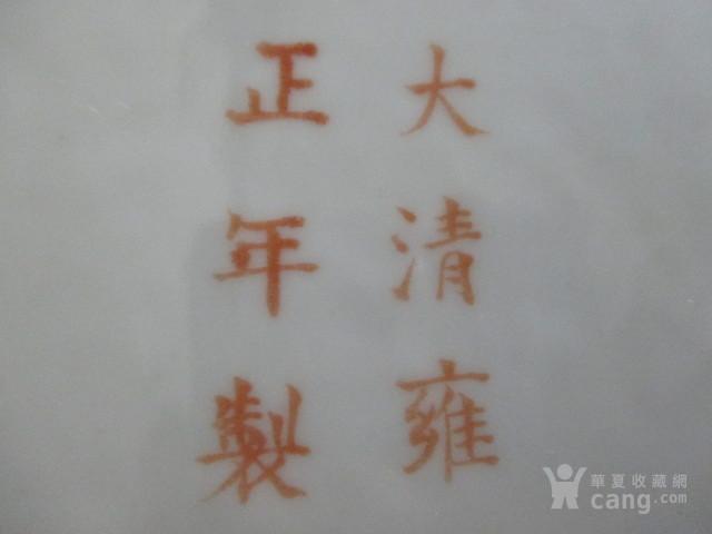 清中期粉彩佛像纹大盘图8
