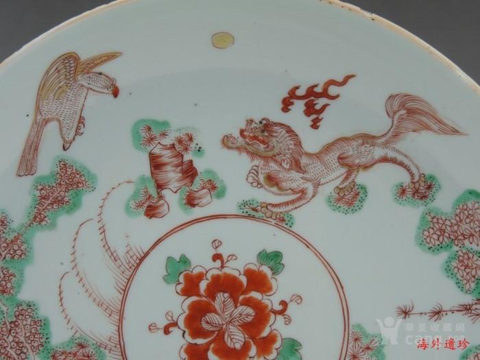 清 康熙 红绿彩 瑞兽纹 大盘图3