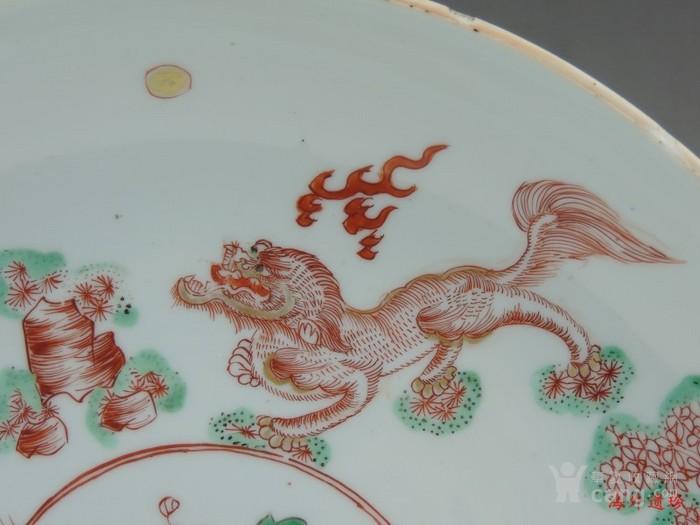 清 康熙 红绿彩 瑞兽纹 大盘图4
