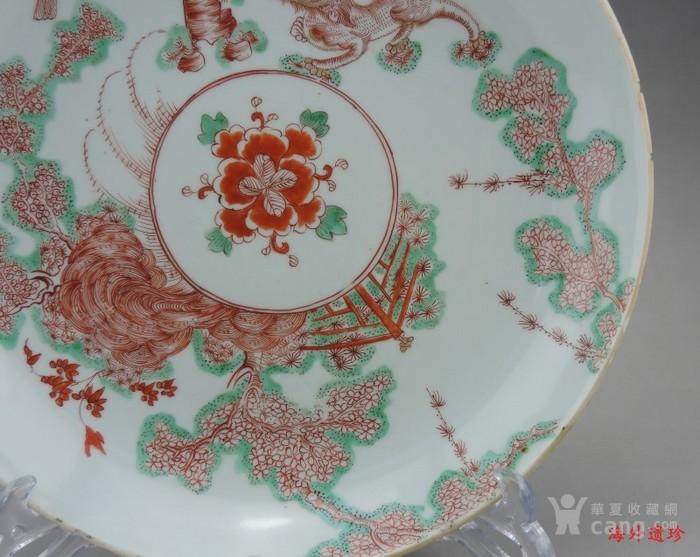 清 康熙 红绿彩 瑞兽纹 大盘图6