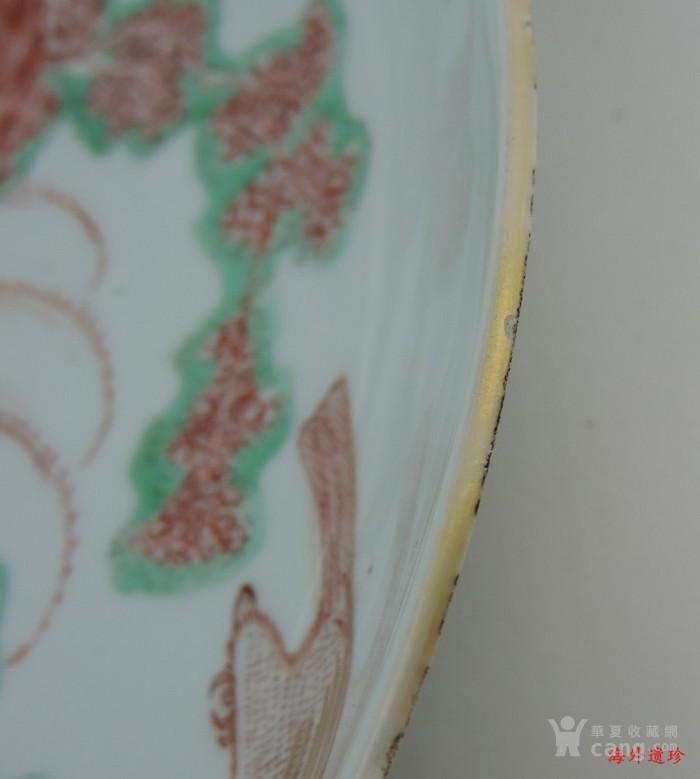 清 康熙 红绿彩 瑞兽纹 大盘图8