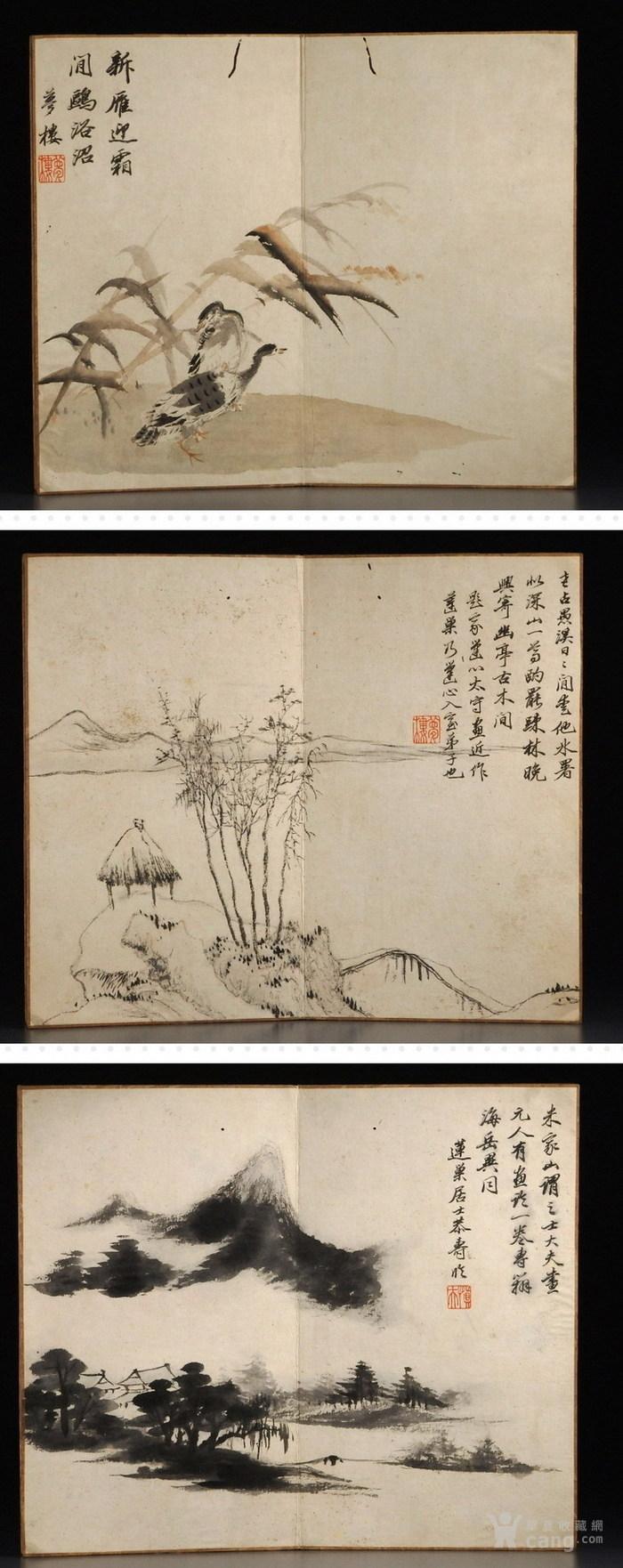 清代--《潘恭寿王文治》册页图2