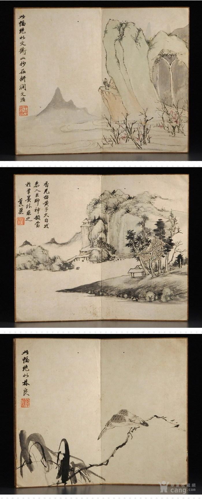 清代--《潘恭寿王文治》册页图4
