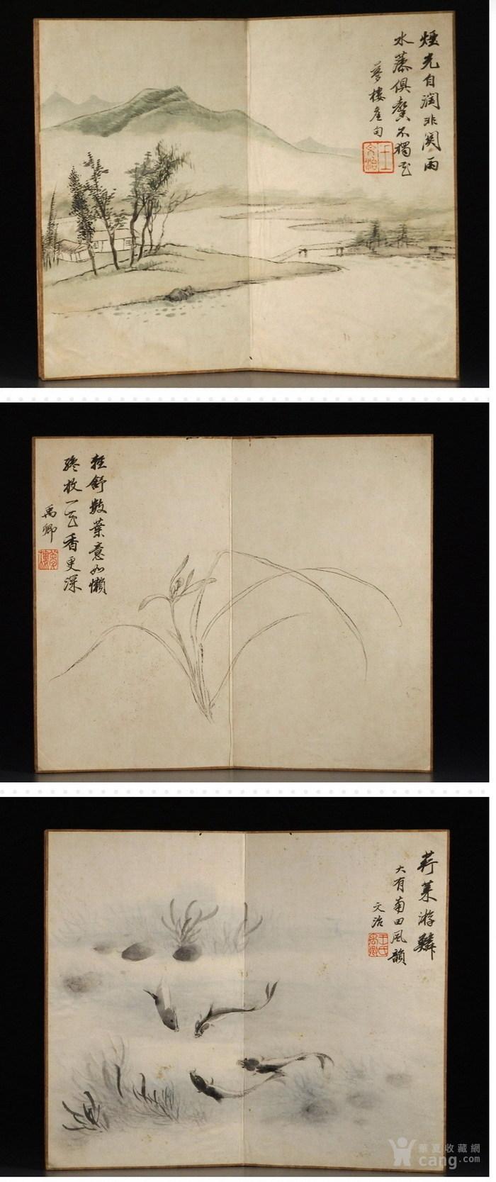 清代--《潘恭寿王文治》册页图3
