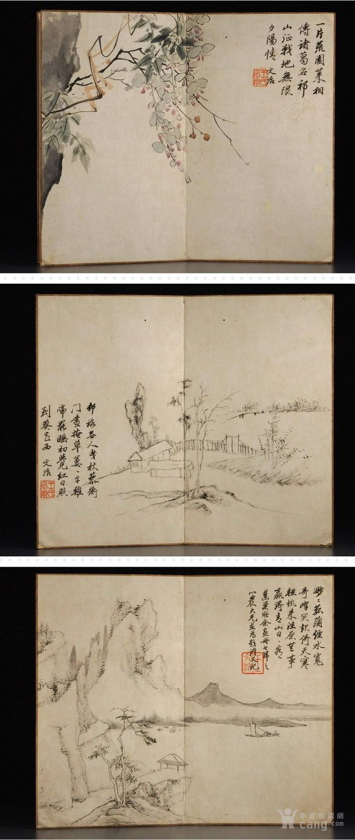 清代--《潘恭寿王文治》册页图5