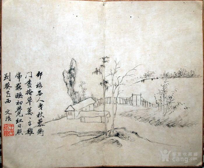 清代--《潘恭寿王文治》册页图8