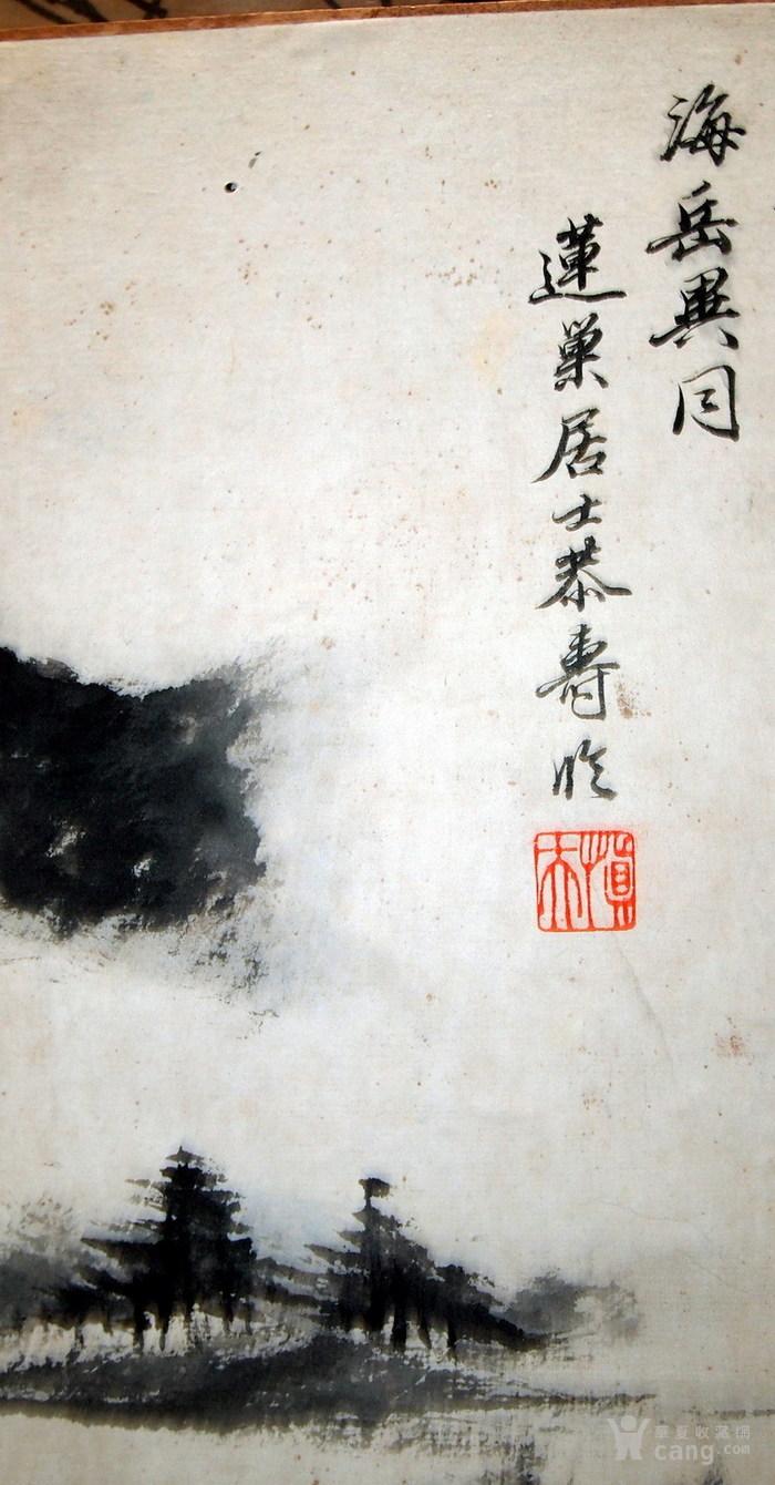 清代--《潘恭寿王文治》册页图10