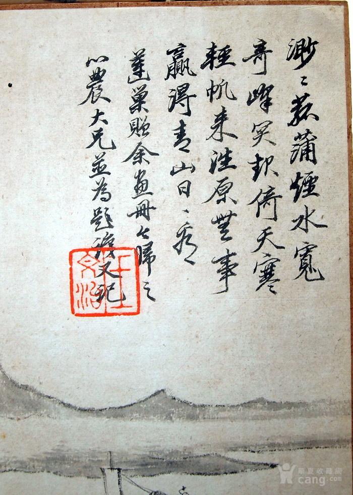 清代--《潘恭寿王文治》册页图11