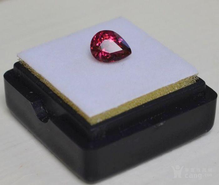 紫红色碧玺 尼日利亚纯天然紫红色碧玺1.10克拉图2