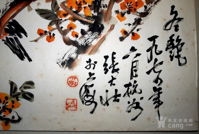 现代四大花鸟画家-张大壮-《冬艳》图4