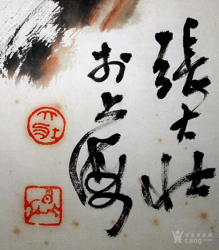 现代四大花鸟画家-张大壮-《冬艳》图5