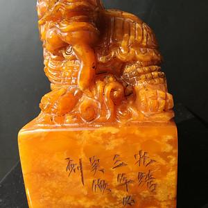 保真+清,吴俊(昌硕)作/田黄冻石/龙龟钮闲章1475克