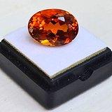 黄水晶 10.52克拉纯天然无加热巴西黄水晶 旺财石