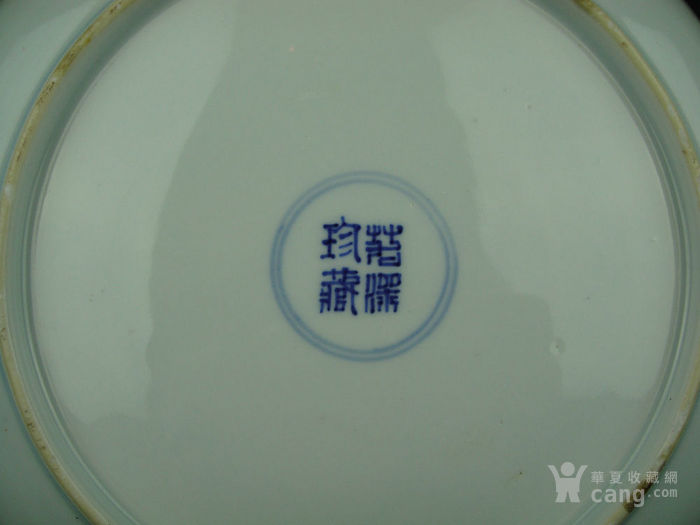 康熙青花西厢记人物盘精品(24cm)图8