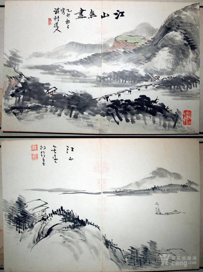 """近代--民国初年""""鸳鸯蝴蝶派""""重要人物-何海鸣等书画册图6"""