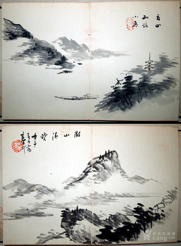 """近代--民国初年""""鸳鸯蝴蝶派""""重要人物-何海鸣等书画册图8"""