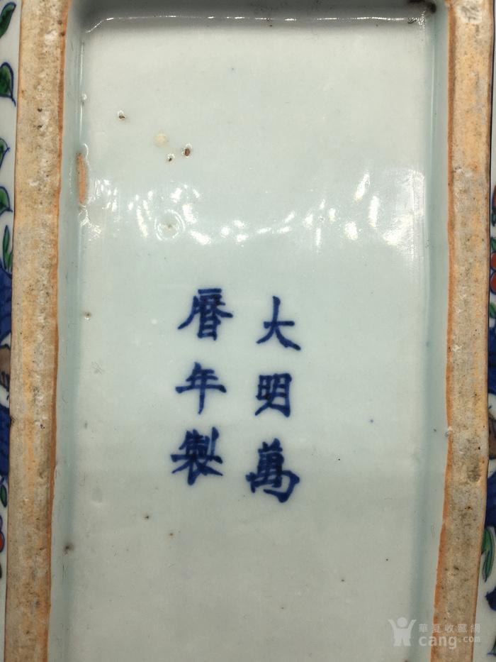 明五彩龙凤纹手捧果盒图9