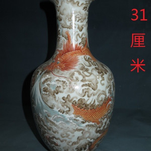 石纹釉龙纹赏瓶