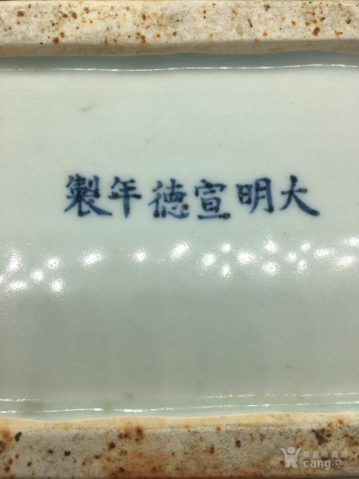 青花回纹花卉笔筒图11