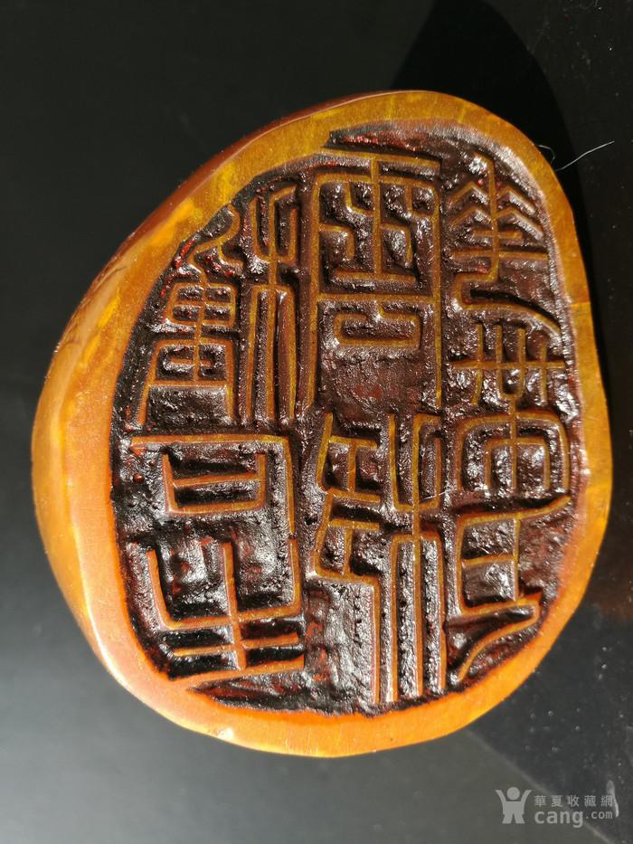 清,李世倬作/田黄石(证书)薄意摆件+闲章图6