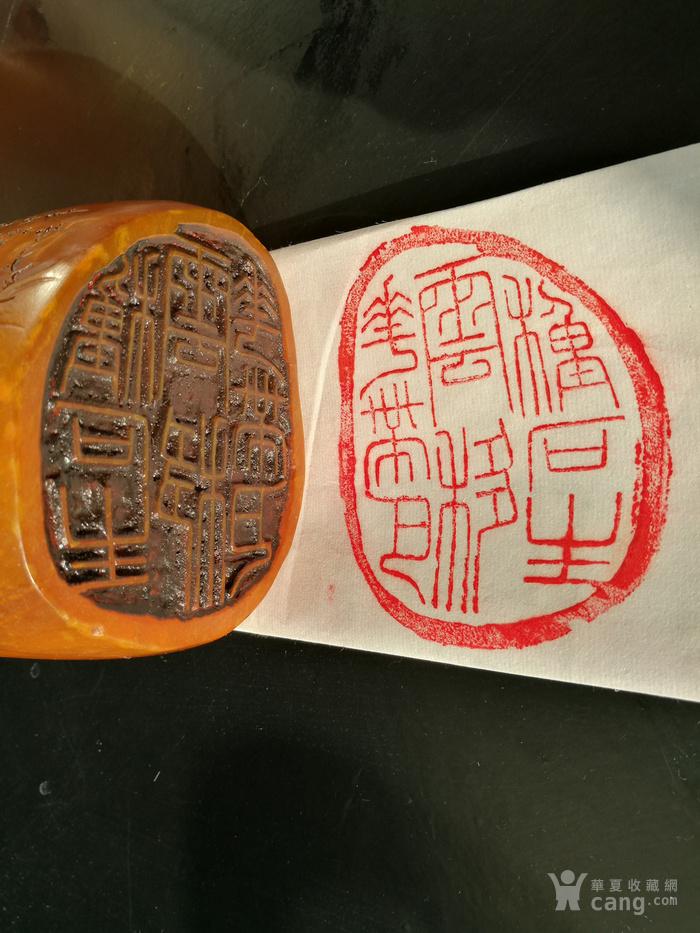 清,李世倬作/田黄石(证书)薄意摆件+闲章图7