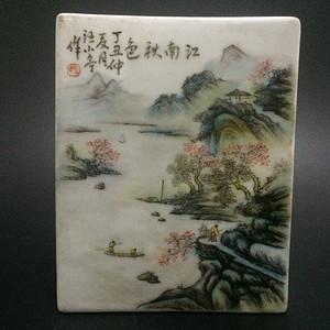 汪小亭江南秋色山水方盒