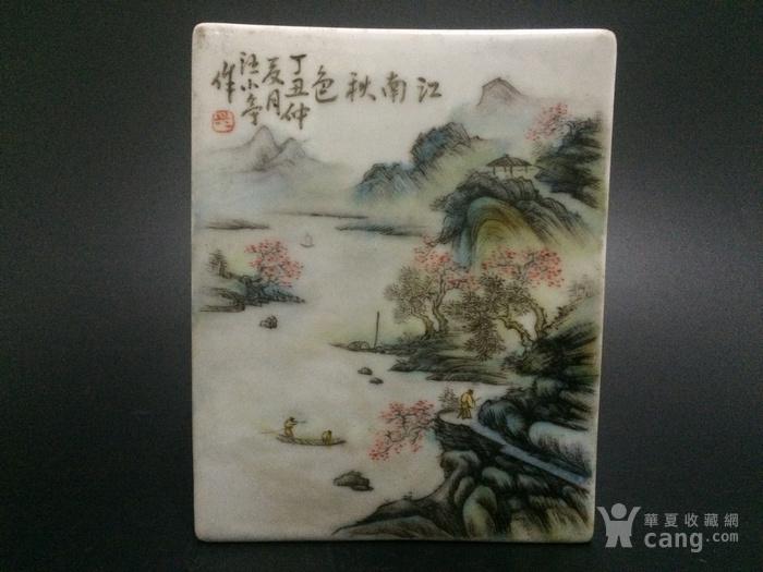 汪小亭江南秋色山水方盒图1