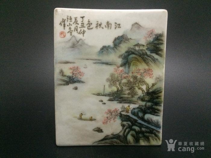 汪小亭江南秋色山水方盒图2