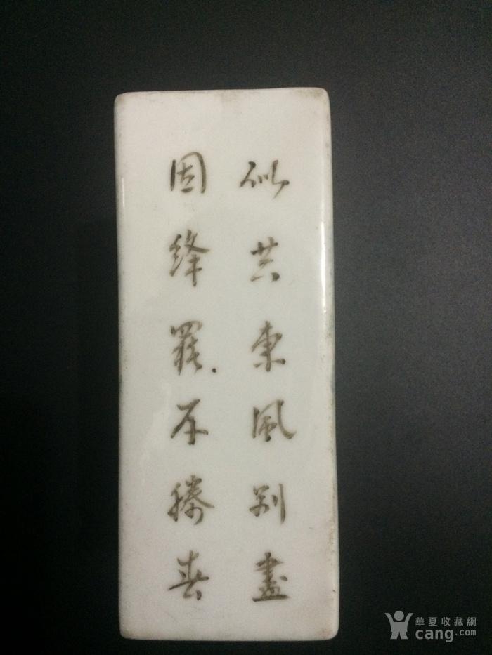 汪小亭江南秋色山水方盒图6