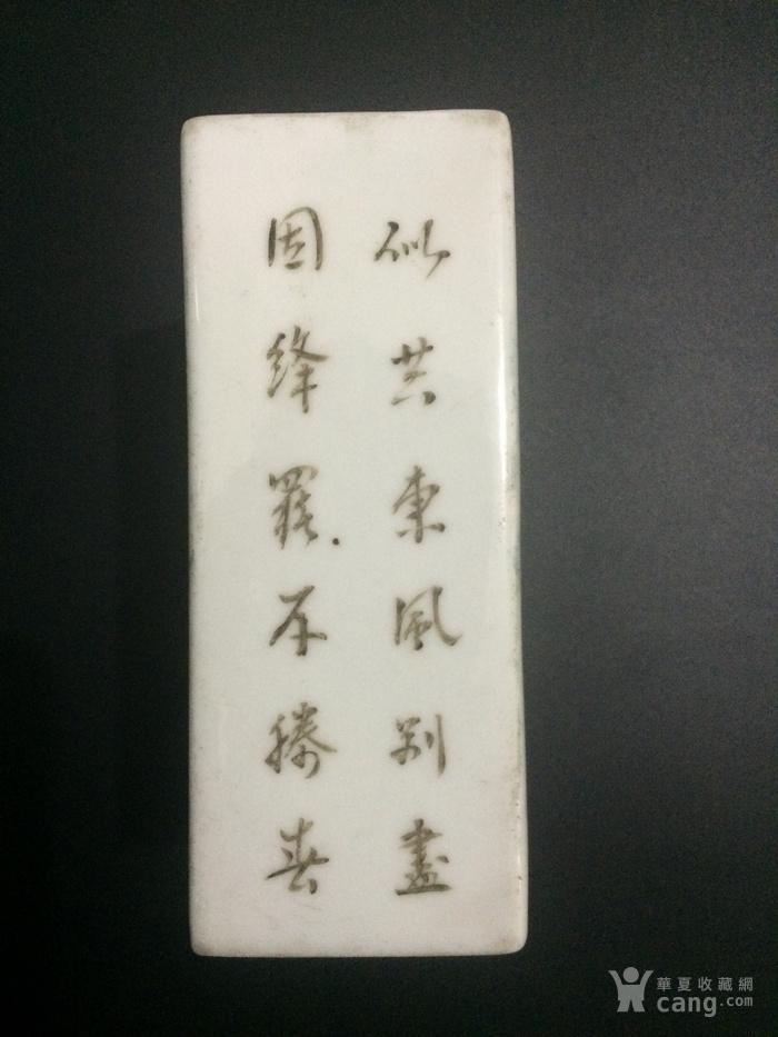 汪小亭江南秋色山水方盒图7