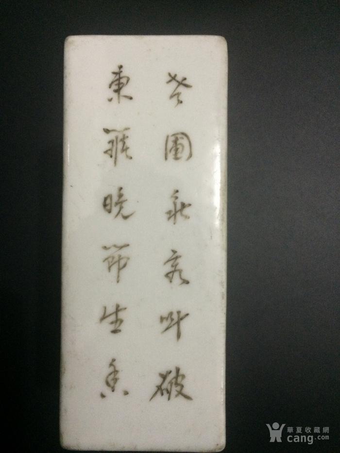 汪小亭江南秋色山水方盒图10
