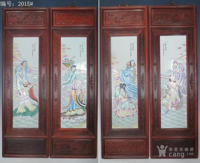 珠山八友王大凡粉彩八仙过海瓷板画四条屏