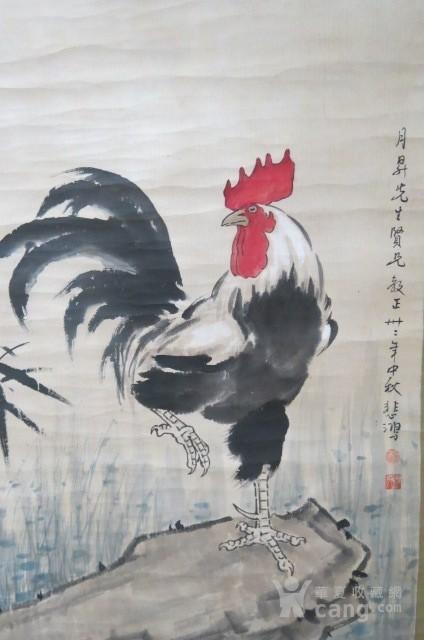 徐悲鸿金金报春图5