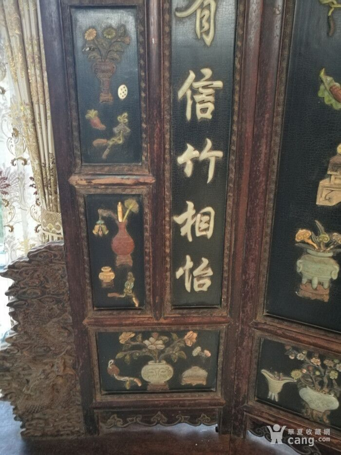 清代   红木镶玉石雕八宝龙大屏风图3