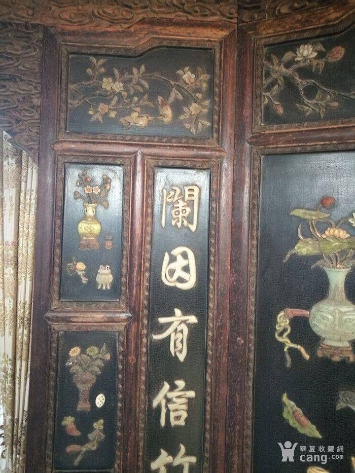 清代   红木镶玉石雕八宝龙大屏风图2