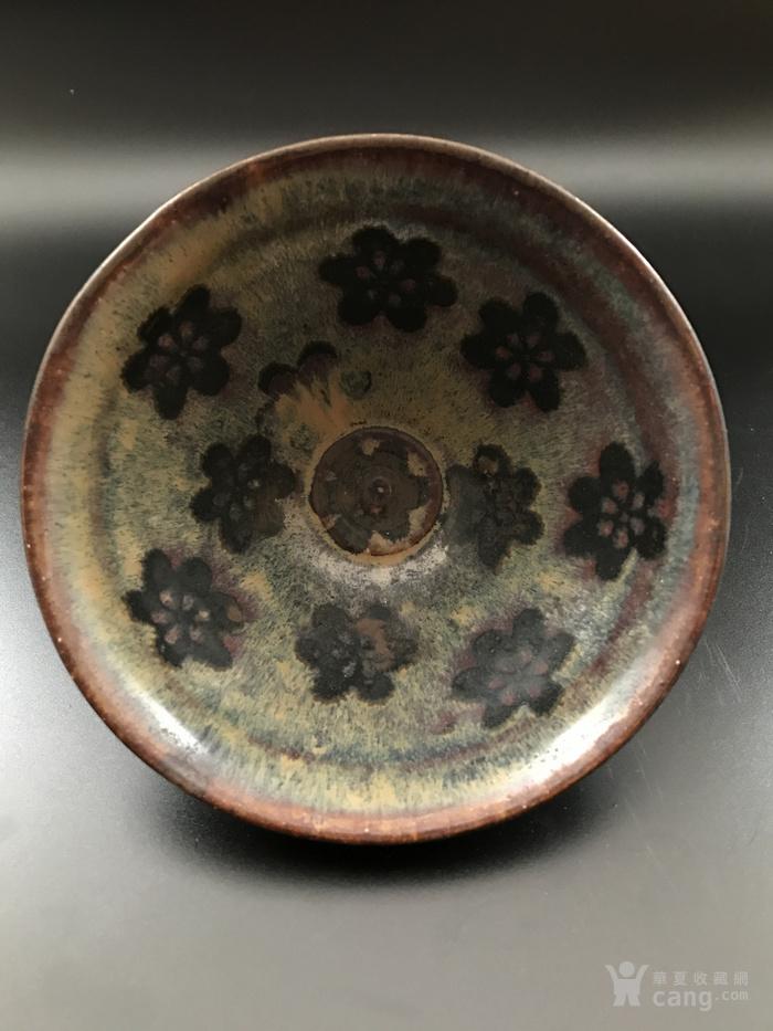 吉州窑梅花茶盏图1