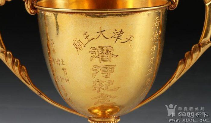清四大恆善慶堂董氏家族恒利20K金天津大王廟 灑凈紀念杯图5