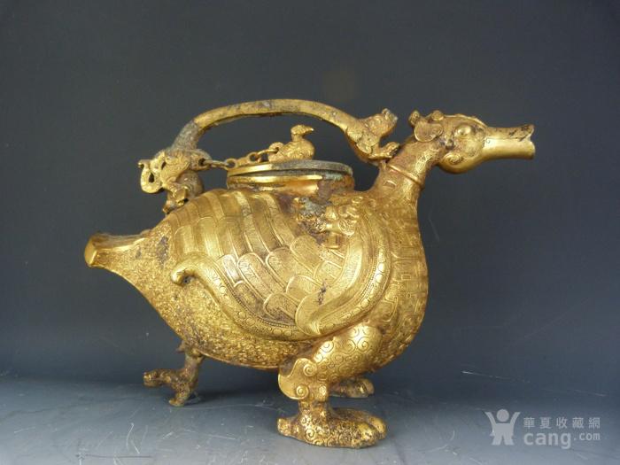 战汉 青铜鎏金兽面纹鹅身壶-图1
