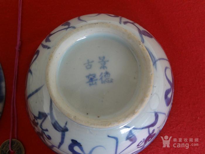 【245-2045】晚清民窑青花碗一对(景德古窑款)图8