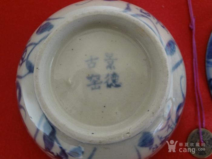 【245-2045】晚清民窑青花碗一对(景德古窑款)图9