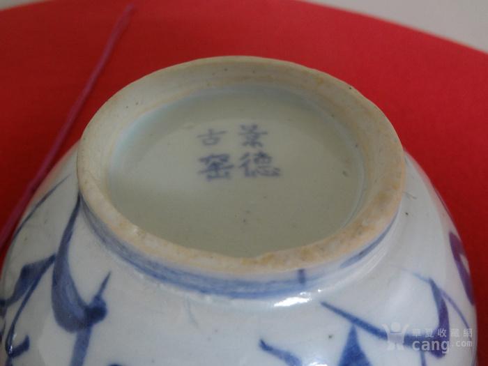 【245-2045】晚清民窑青花碗一对(景德古窑款)图10