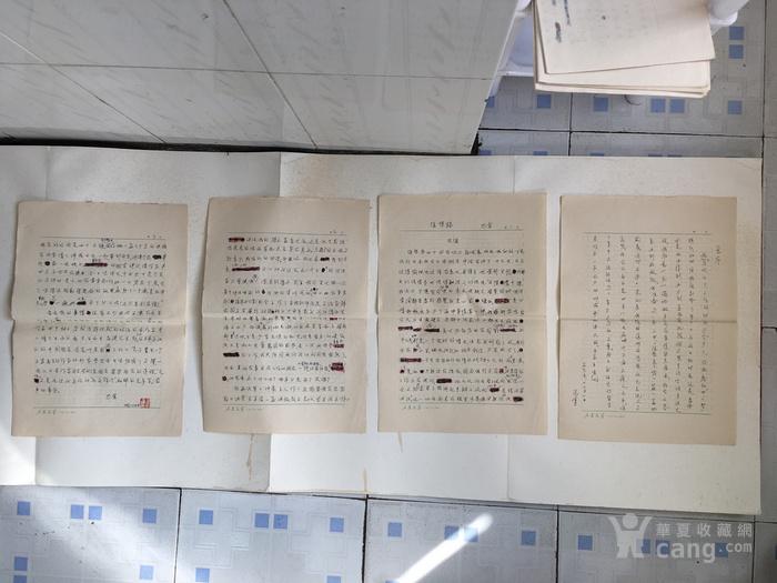 巴金 钢笔书稿  【随想录  总序  】图1