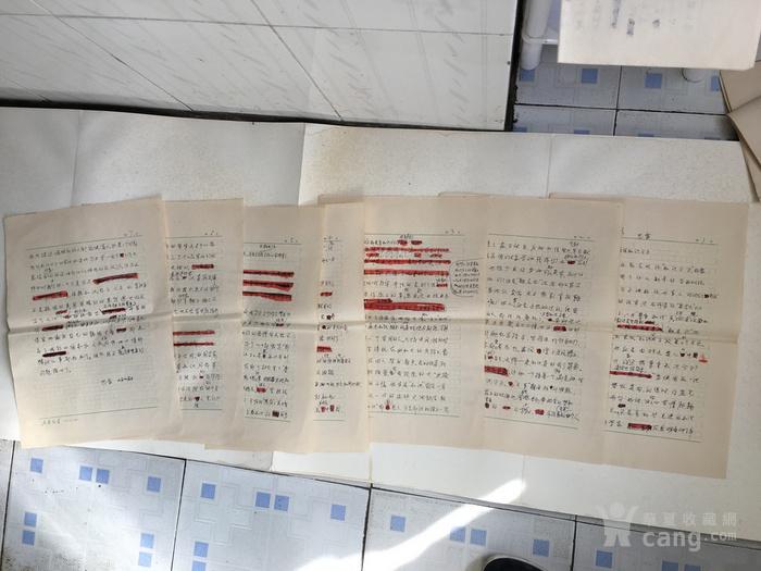 巴金 钢笔书稿  【随想录 再说知识分子】图1