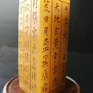 民国,朱光作/ 寿山黄荔枝冻石/四面书法雕/闲章