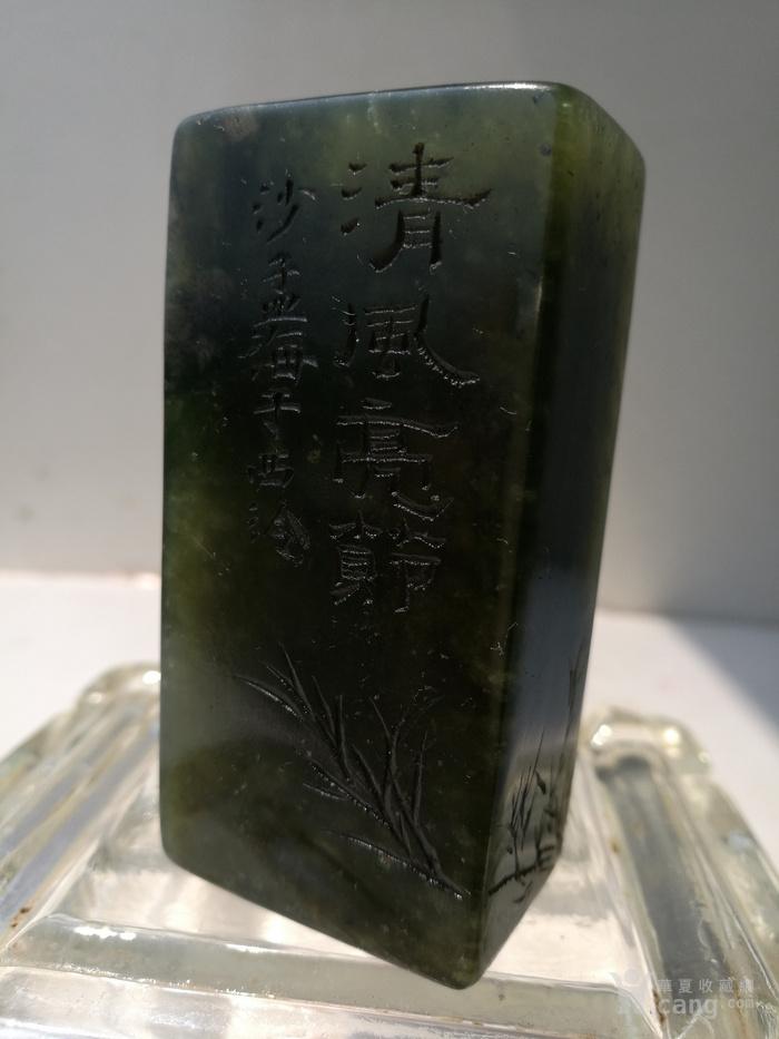 现代,沙孟海作/寿山/艾叶绿冻石/浮雕闲章:154克图2