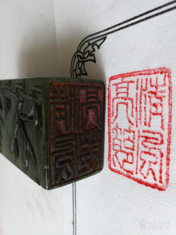 现代,沙孟海作/寿山/艾叶绿冻石/浮雕闲章:154克图6