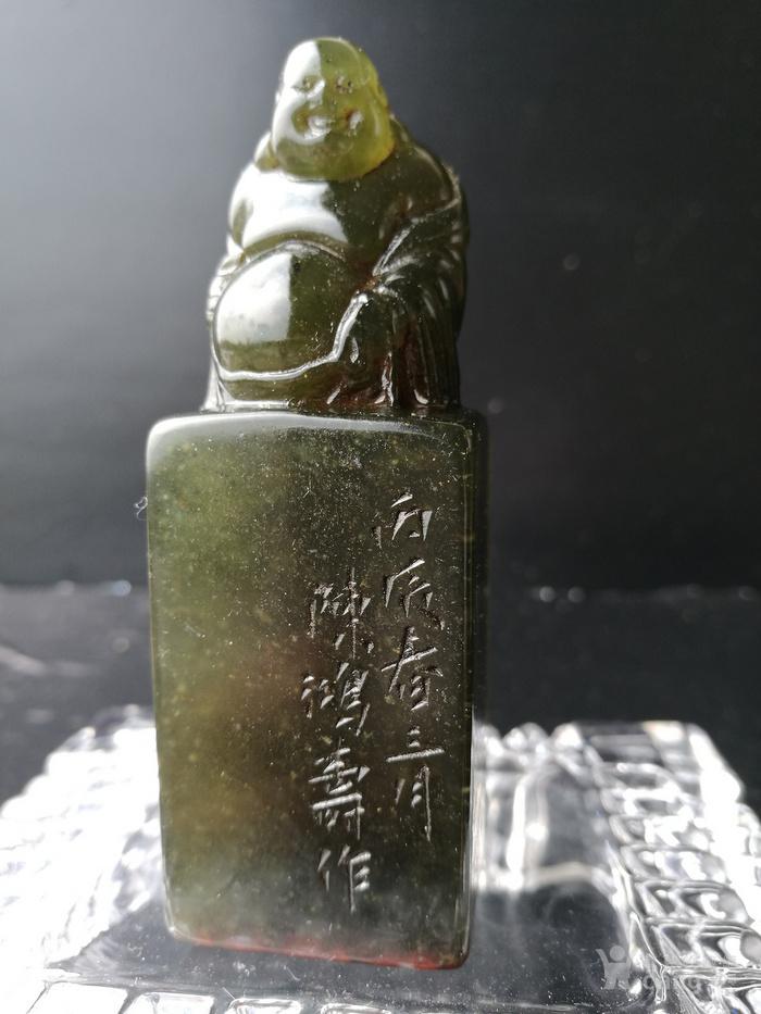 清,陈鸿寿作/寿山艾叶绿冻石/弥勒佛钮+印章:164克图2