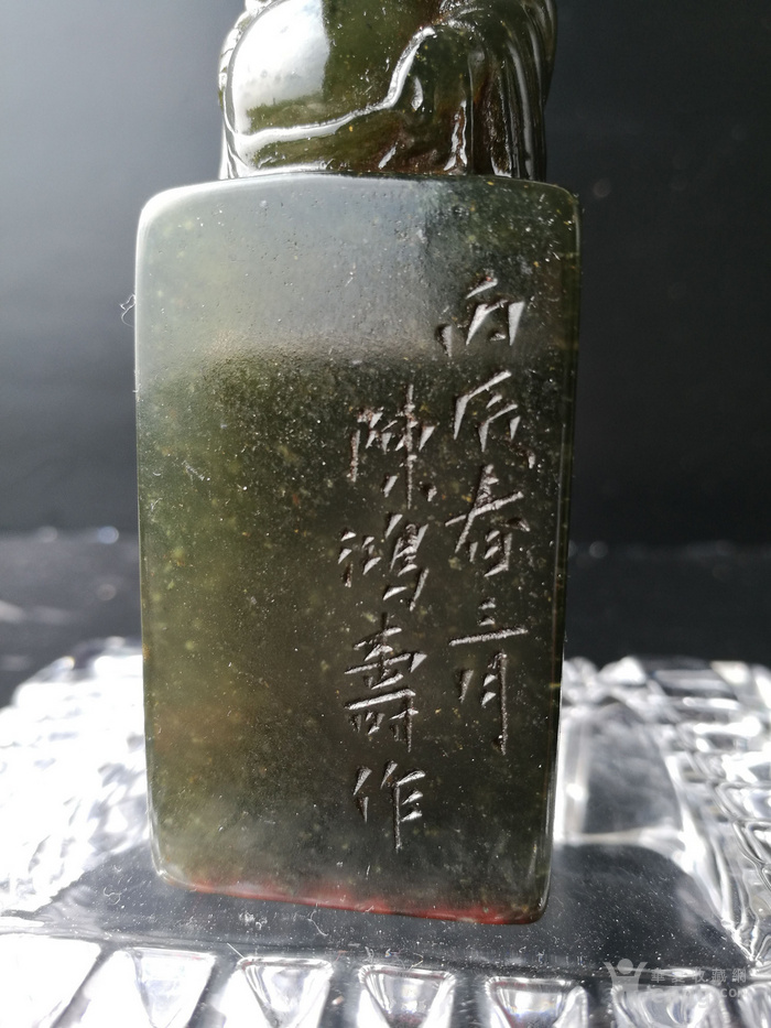 清,陈鸿寿作/寿山艾叶绿冻石/弥勒佛钮+印章:164克图3