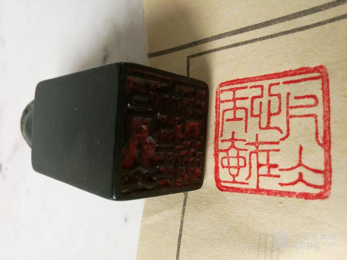 清,陈鸿寿作/寿山艾叶绿冻石/弥勒佛钮+印章:164克图7