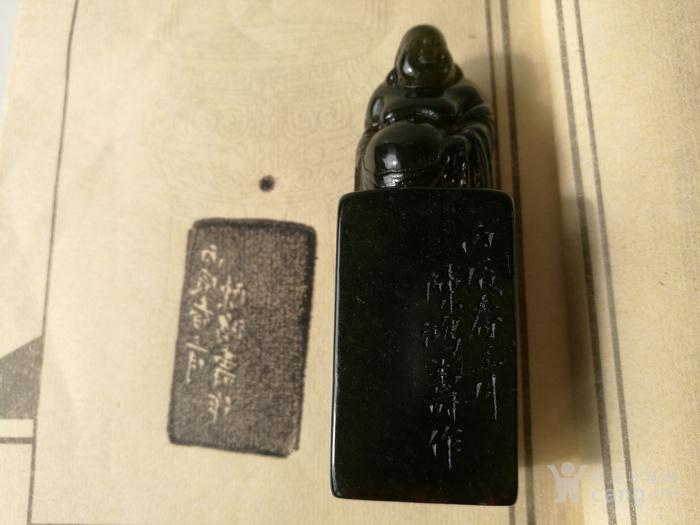 清,陈鸿寿作/寿山艾叶绿冻石/弥勒佛钮+印章:164克图10